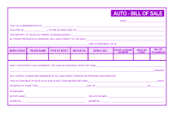 Auto Bill of Sale Template - Purple